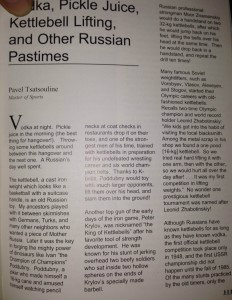 Pavel's article in Milo.