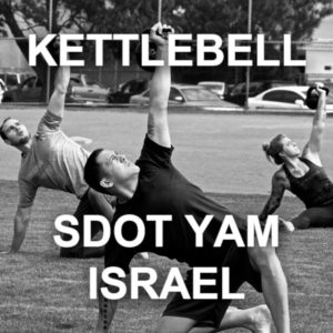 kb-sdot-yam-israel
