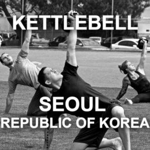 kb-seoul-republic-of-korea