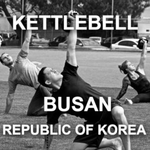 kb-busan-republic-of-korea