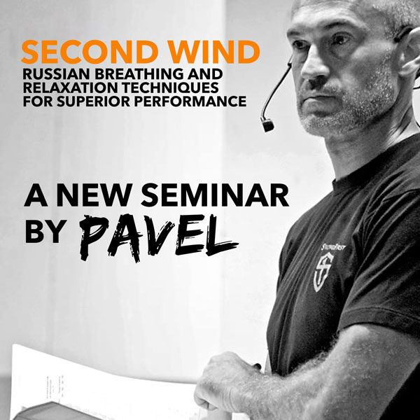 Shop event Second Wind by Pavel