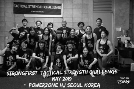 TSC spring 2019 at PowerZone HJ, Seoul
